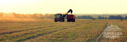 fields_harvesting