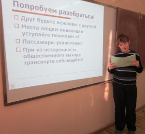 class at school -hwo to be polite