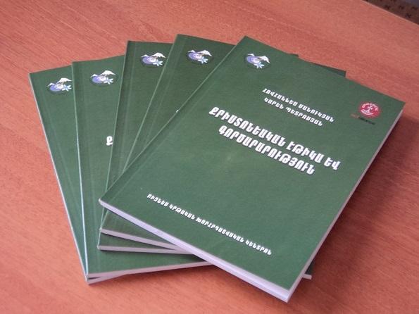 Book - Christian ethics and enterpreneurship_Khristianskaya etika i prepdrinimatelstvo