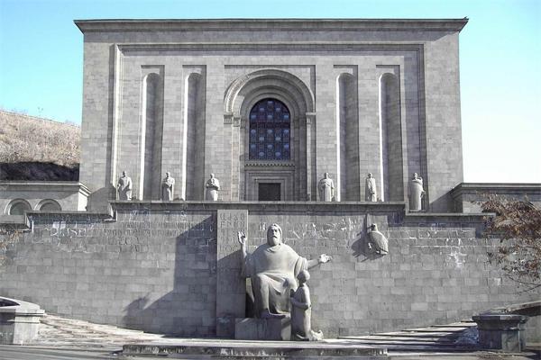 Matenadaraninstitut-drevnih-rukopisey