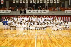 japan tournament